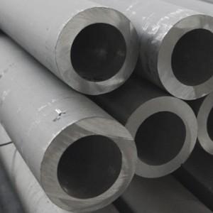 Жаропрочная сталь в Новокузнецке
